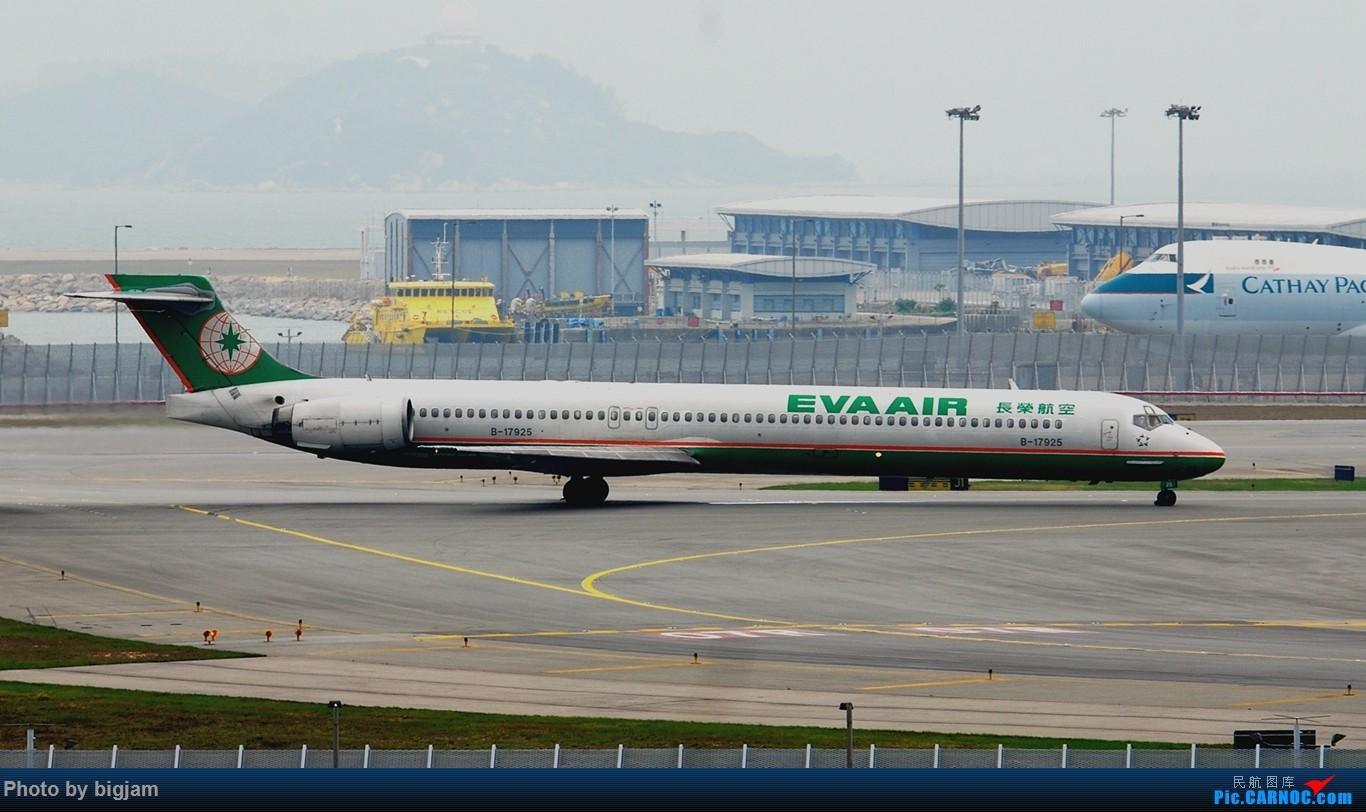 Re:[原创]香港三日闲游,外加沙螺湾和香港机场T2观景台拍机游记,众多PEK看不到的货。(持续更新中) MD MD-90-30 B-17925 中国香港赤鱲角国际机场