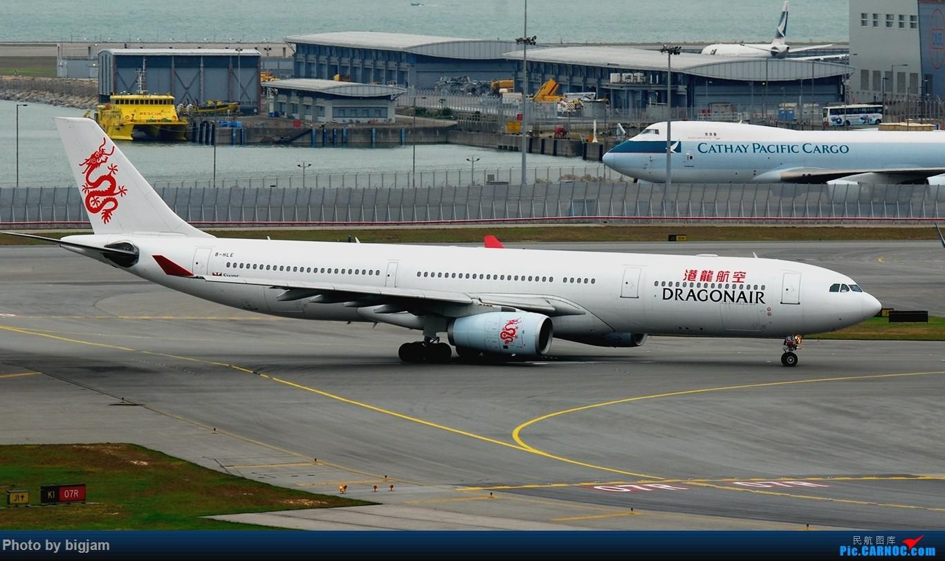 Re:[原创]香港三日闲游,外加沙螺湾和香港机场T2观景台拍机游记,众多PEK看不到的货。(持续更新中) AIRBUS A330-300 B-HLE 中国香港赤鱲角国际机场