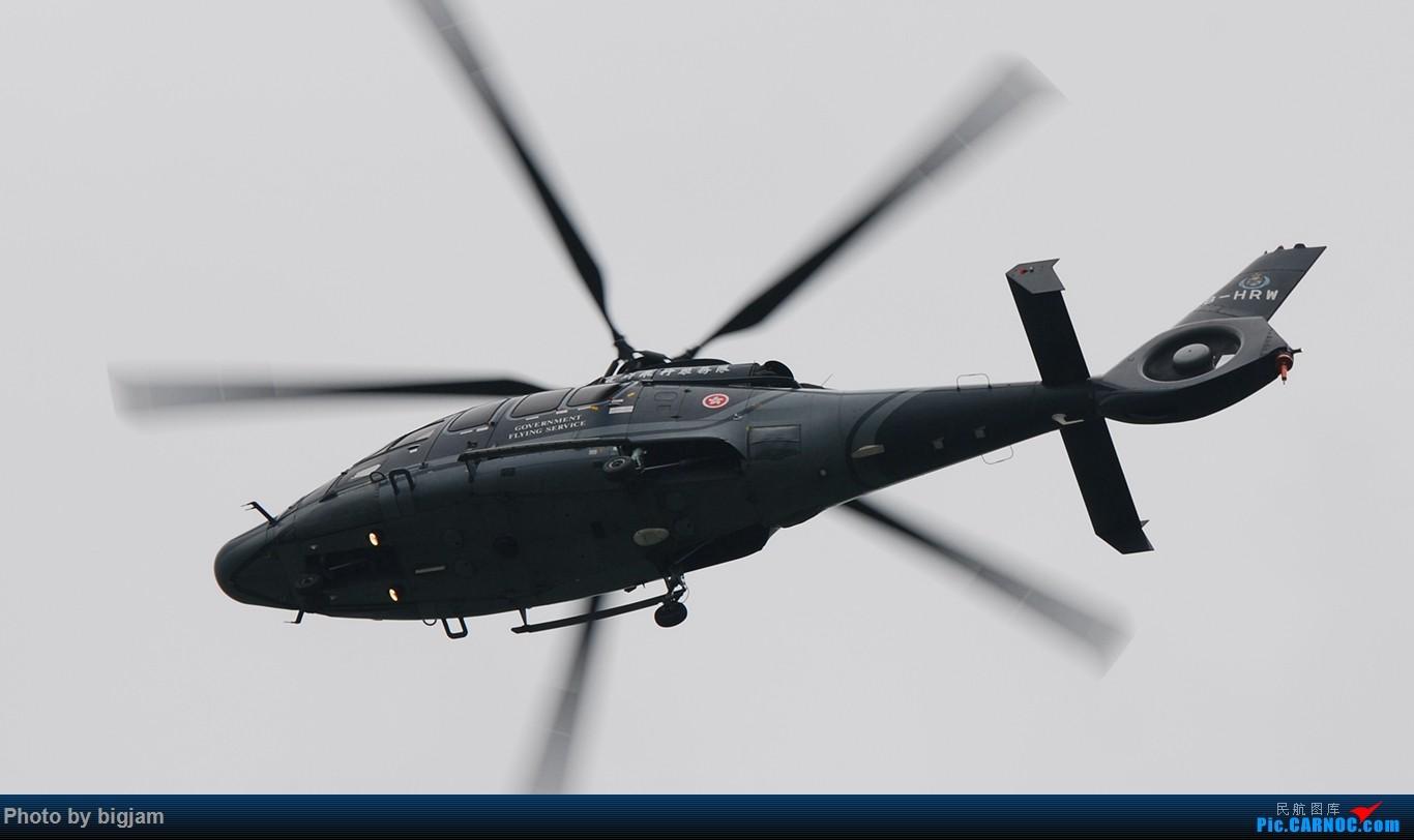 Re:[原创]香港三日闲游,外加沙螺湾和香港机场T2观景台拍机游记,众多PEK看不到的货。(持续更新中) 直升机 B-HRW 中国香港赤鱲角国际机场