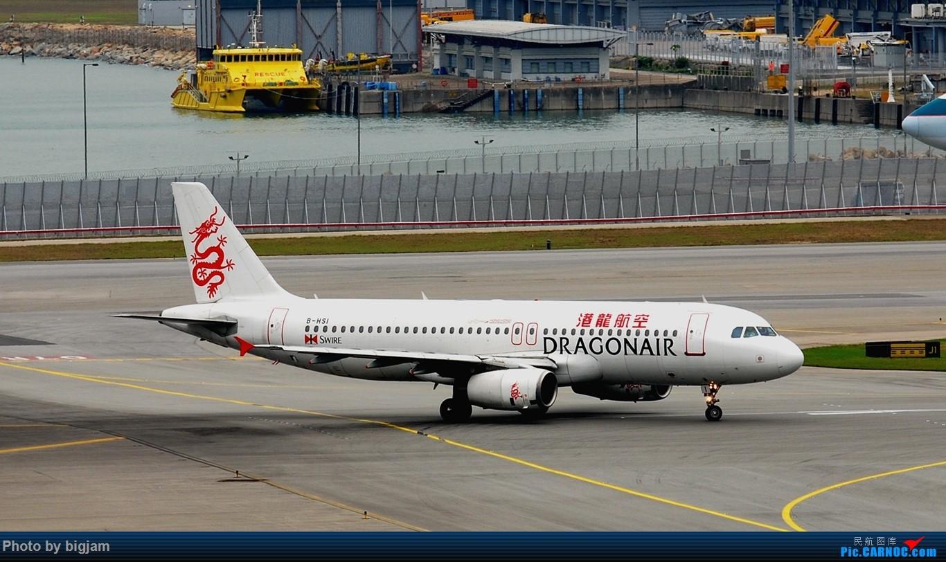 Re:[原创]香港三日闲游,外加沙螺湾和香港机场T2观景台拍机游记,众多PEK看不到的货。(持续更新中) AIRBUS A320-200 B-HSI 中国香港赤鱲角国际机场