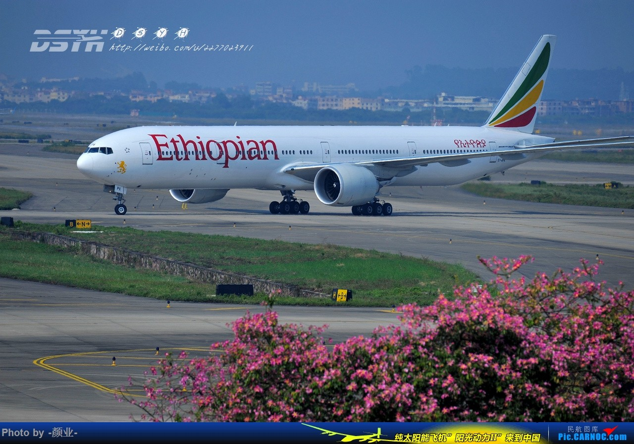 Re:[原创]ZGGG(广州CAN)的波音777系列-继续更新 BOEING 777-300ER ET-APX 中国广州白云国际机场