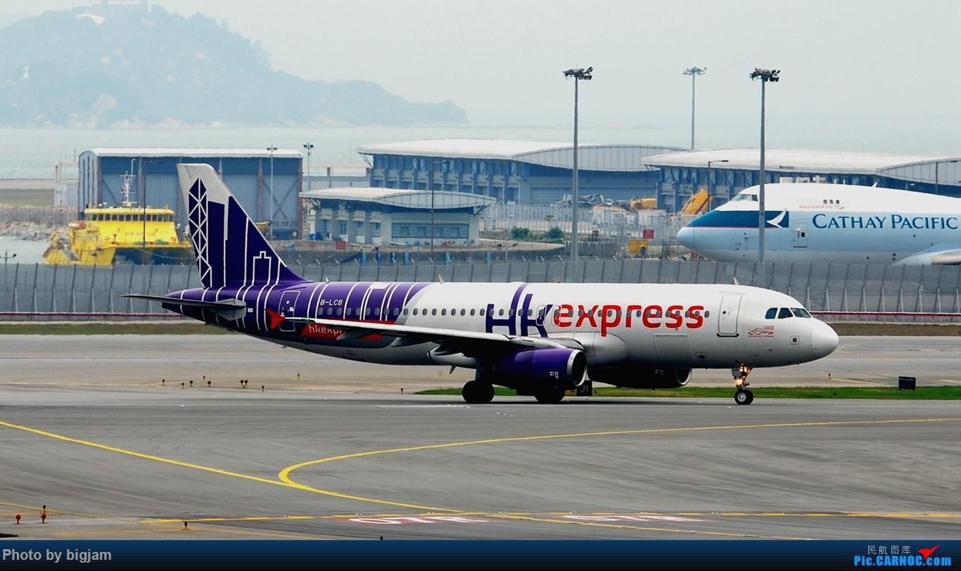 Re:[原创]香港三日闲游,外加沙螺湾和香港机场T2观景台拍机游记,众多PEK看不到的货。(持续更新中) AIRBUS A320-200 B-LCB 中国香港赤鱲角国际机场