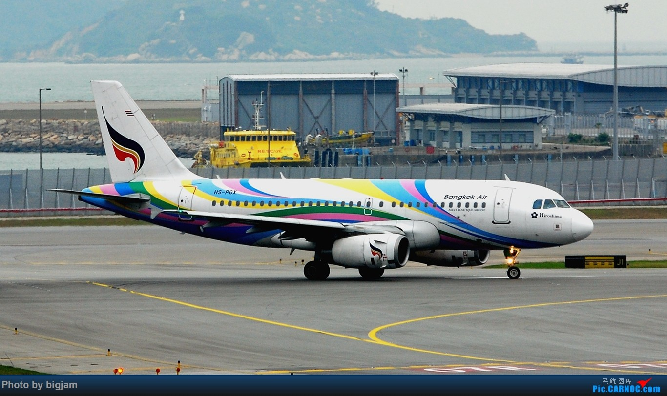Re:[原创]香港三日闲游,外加沙螺湾和香港机场T2观景台拍机游记,众多PEK看不到的货。(持续更新中) AIRBUS A319-132 HS-PGX 中国香港赤鱲角国际机场