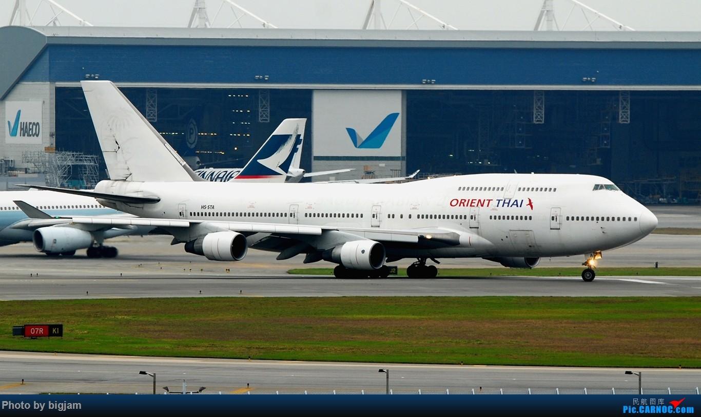 Re:[原创]香港三日闲游,外加沙螺湾和香港机场T2观景台拍机游记,众多PEK看不到的货。(持续更新中) BOEING 747-422 HS-STA 中国香港赤鱲角国际机场