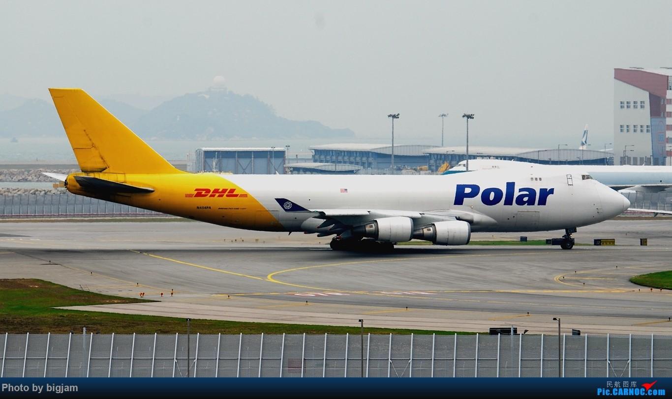 Re:[原创]香港三日闲游,外加沙螺湾和香港机场T2观景台拍机游记,众多PEK看不到的货。(持续更新中) BOEING 747-46NF N454PA 中国香港赤鱲角国际机场
