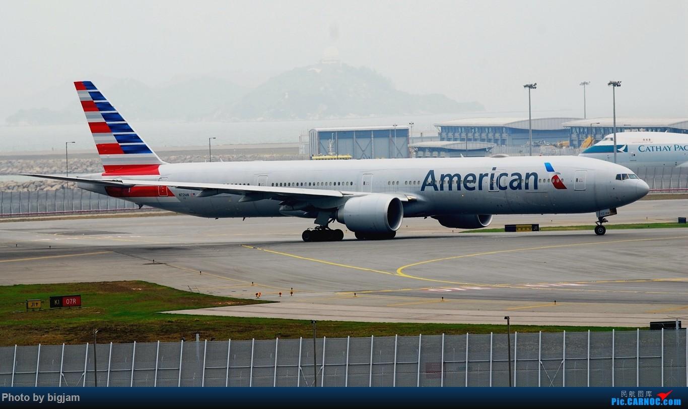 Re:[原创]香港三日闲游,外加沙螺湾和香港机场T2观景台拍机游记,众多PEK看不到的货。(持续更新中) BOEING 777-323(ER) N721AN 中国香港赤鱲角国际机场