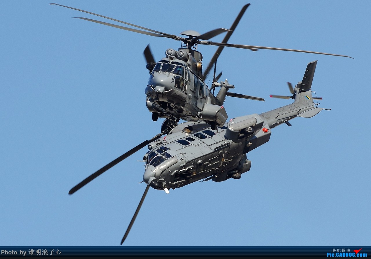 Re:[原创]LIMA'15 --民航资源网飞友在LIMA EUROCOPTER EC225