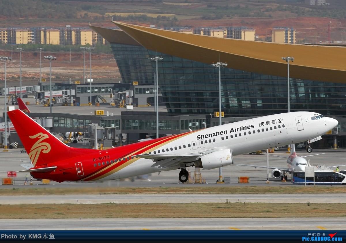 Re:[原创]【昆明长水国际机场】虽然没有大飞机,中型机也要拍的快乐 BOEING 737-800 B-5073 中国昆明长水国际机场