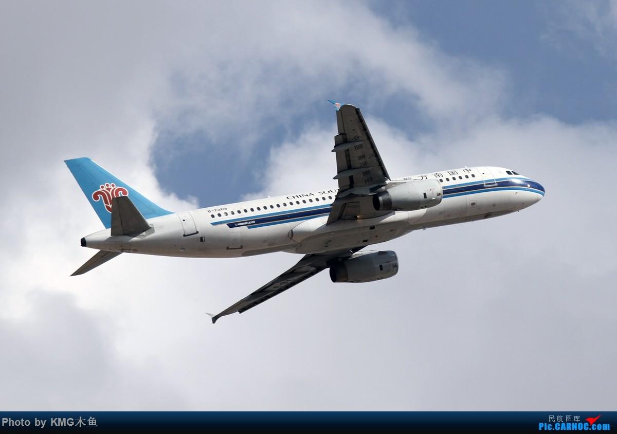 Re:[原创]【昆明长水国际机场】虽然没有大飞机,中型机也要拍的快乐 AIRBUS A320-200 B-2369 中国昆明长水国际机场