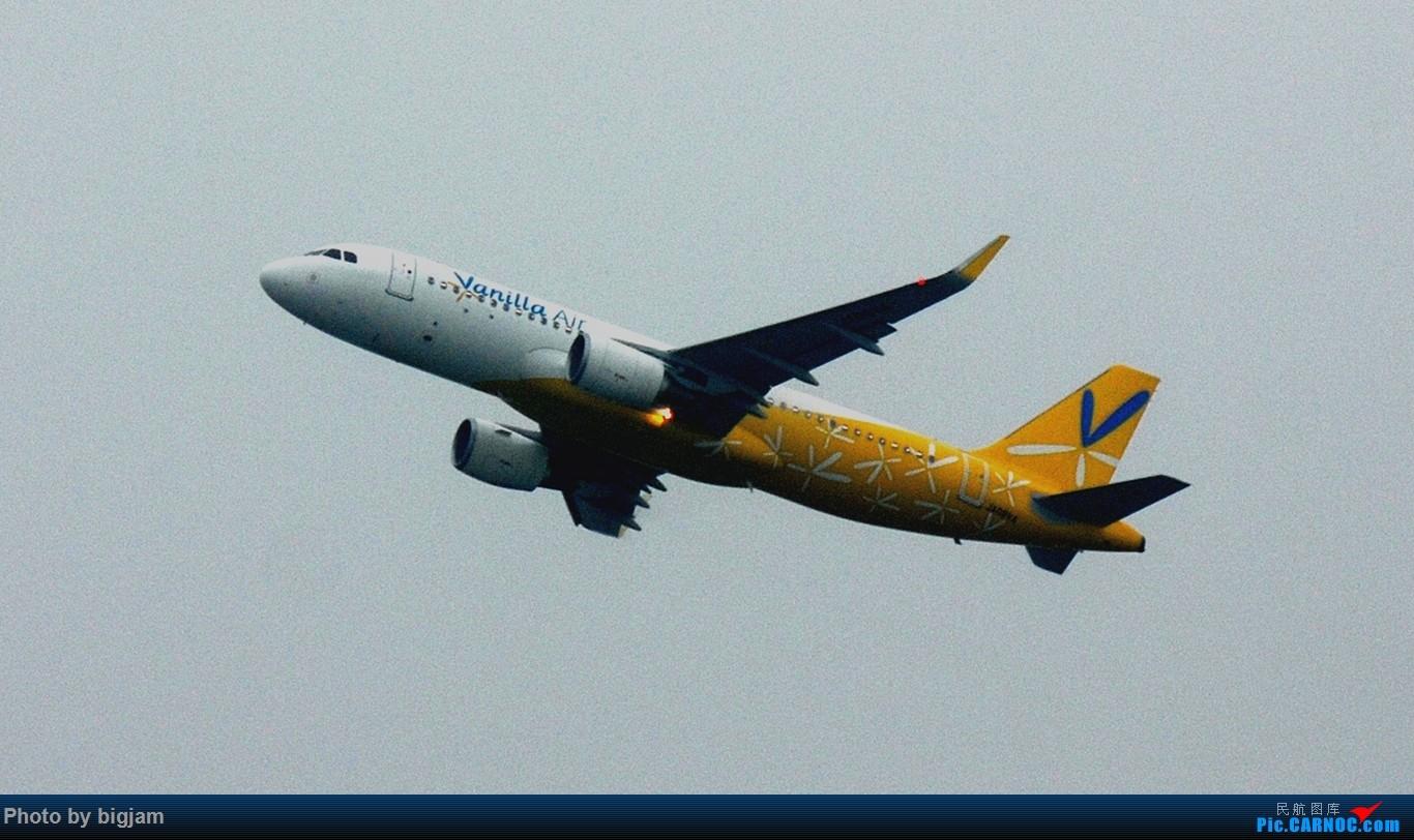 Re:[原创]香港三日闲游,外加沙螺湾和香港机场T2观景台拍机游记,众多PEK看不到的货。(持续更新中) AIRBUS A320-200  中国香港赤鱲角国际机场