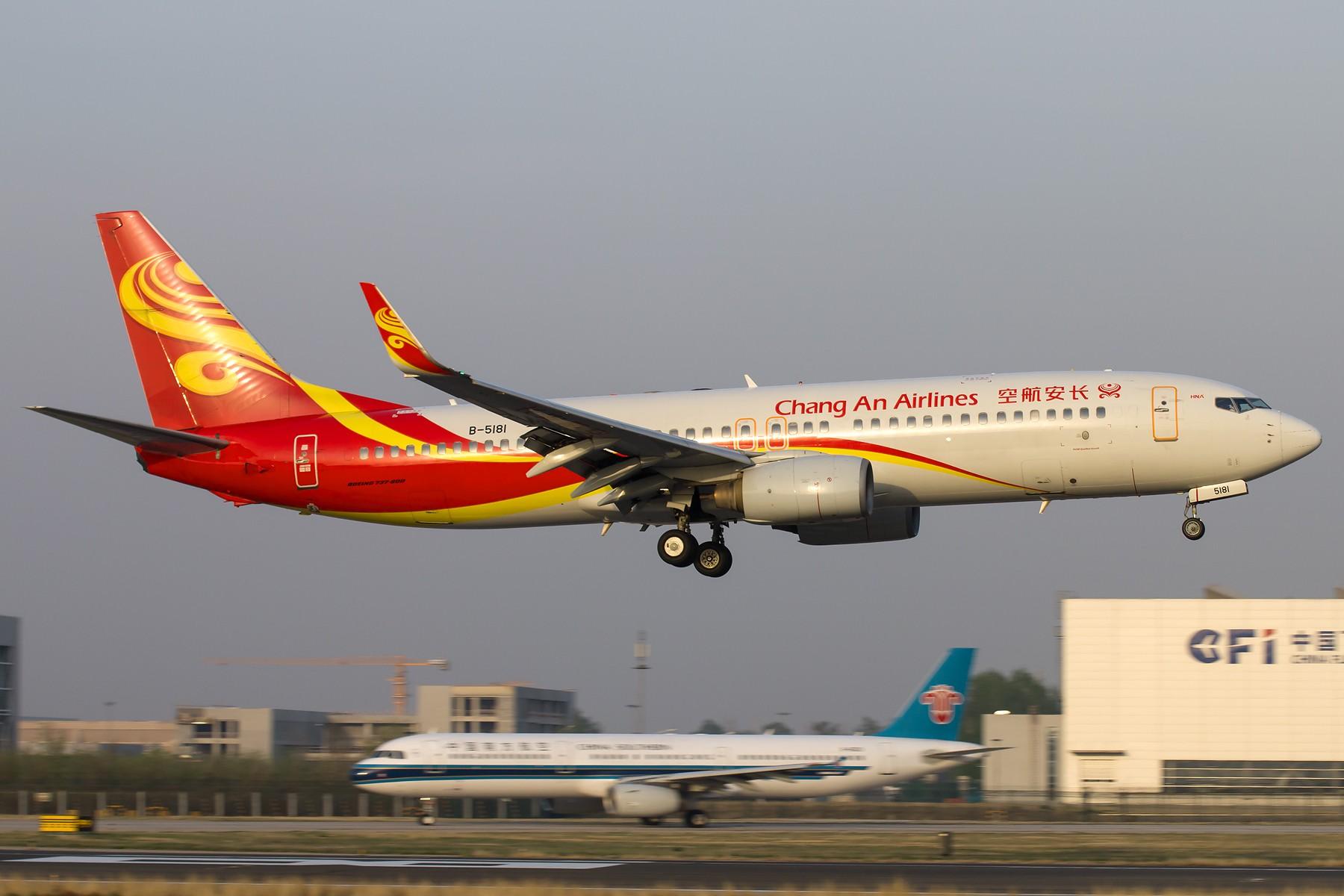 Re:[原创]杂图一组 [10pics] BOEING 737-800 B-5181 中国北京首都国际机场
