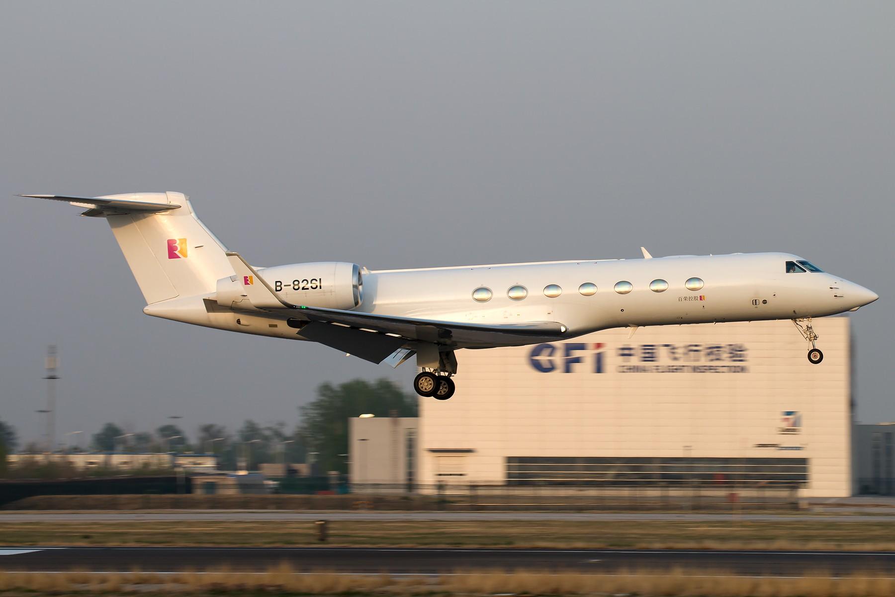 Re:[原创]杂图一组 [10pics] GULFSTREAM G550 B-8261 中国北京首都国际机场