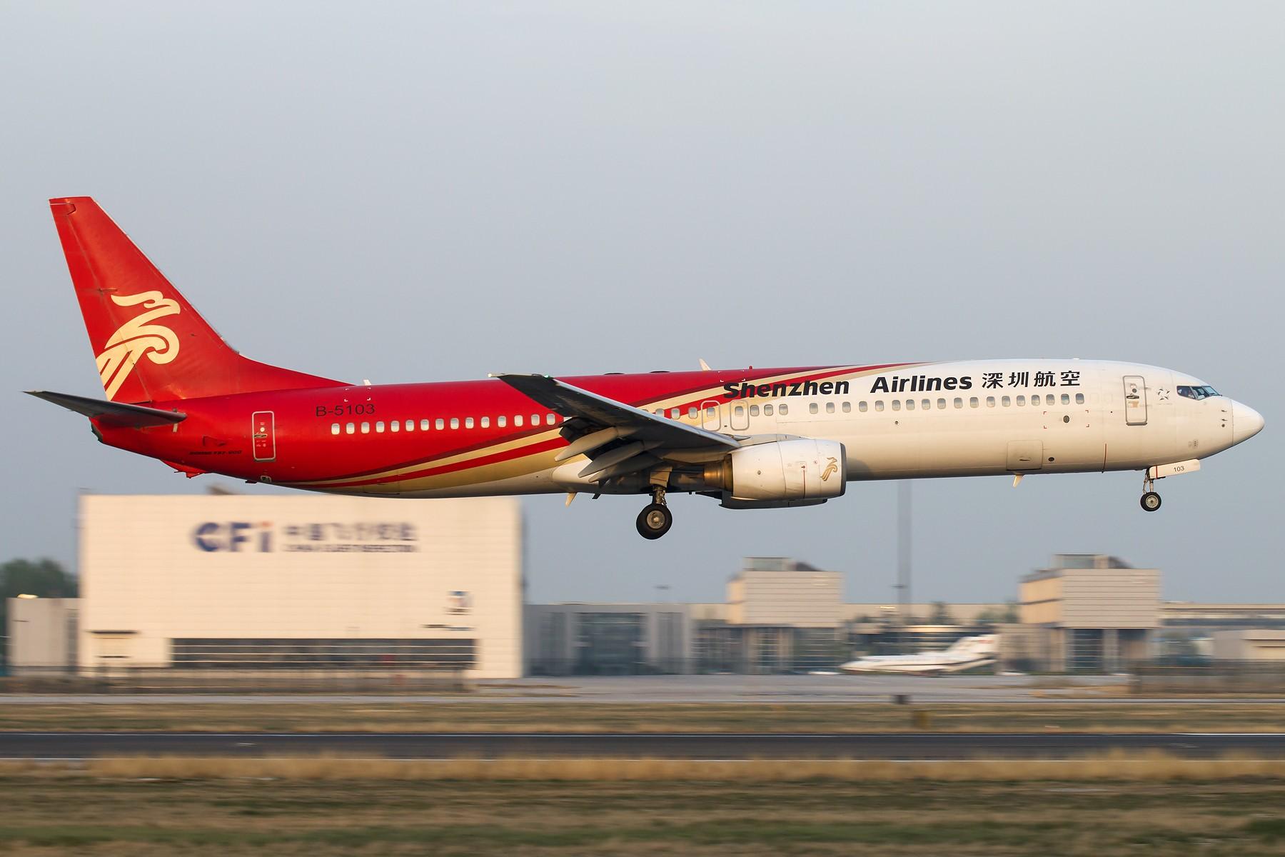 Re:[原创]杂图一组 [10pics] BOEING 737-900 B-5103 中国北京首都国际机场