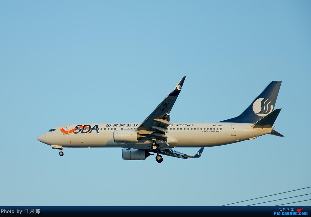 Re:[原创]首次发图,虹桥杂图,二月的某一个好天气 BOEING 737-800 B-1745 中国上海虹桥国际机场