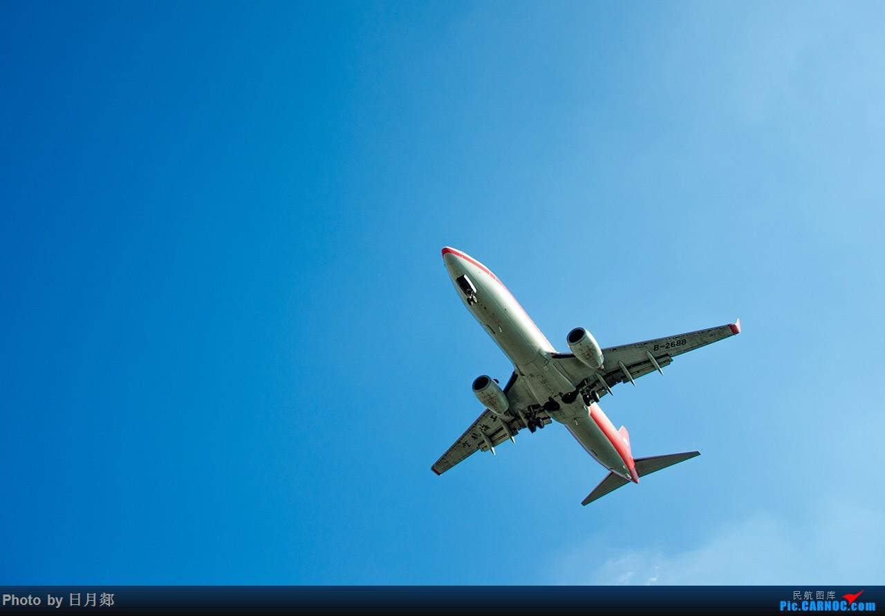 Re:[原创]首次发图,虹桥杂图,二月的某一个好天气 BOEING 737-800 B-2688 中国上海虹桥国际机场