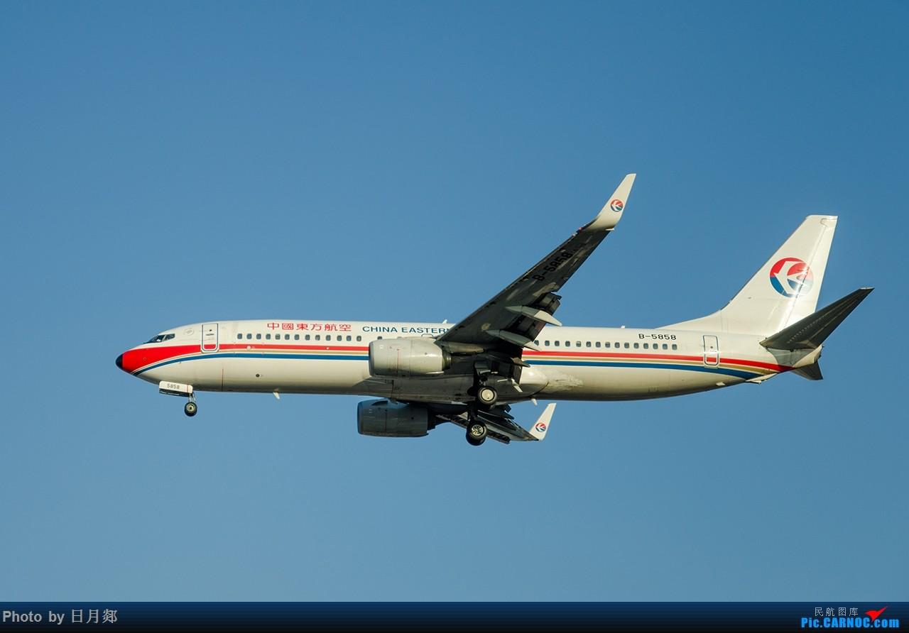Re:首次发图,虹桥杂图,二月的某一个好天气 BOEING 737-800 B-5858 中国上海虹桥国际机场