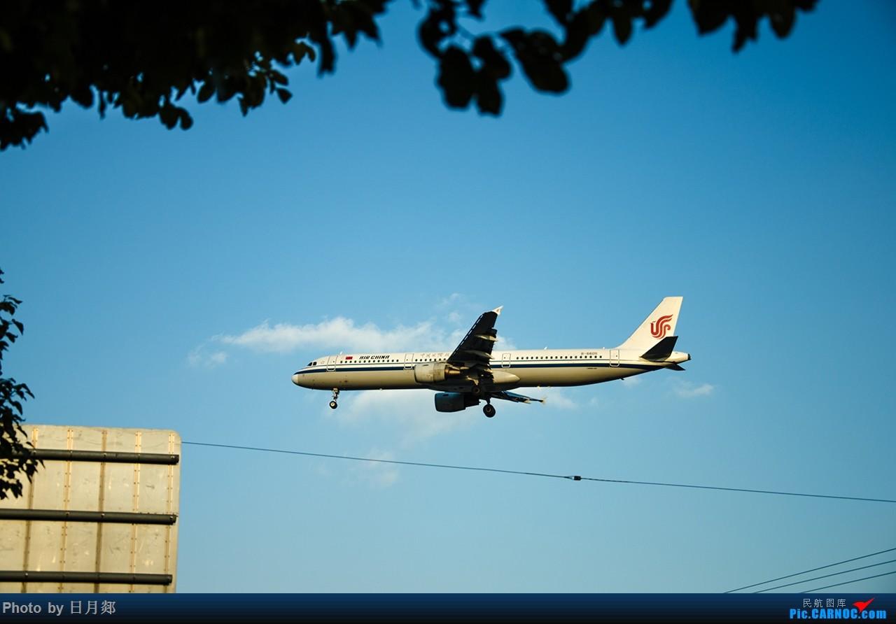 Re:[原创]首次发图,虹桥杂图,二月的某一个好天气 AIRBUS A321-200 B-6605 中国上海虹桥国际机场