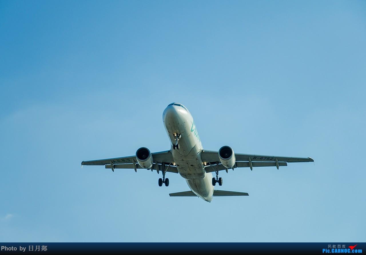 Re:[原创]首次发图,虹桥杂图,二月的某一个好天气 AIRBUS A320-200 B-6752 中国上海虹桥国际机场