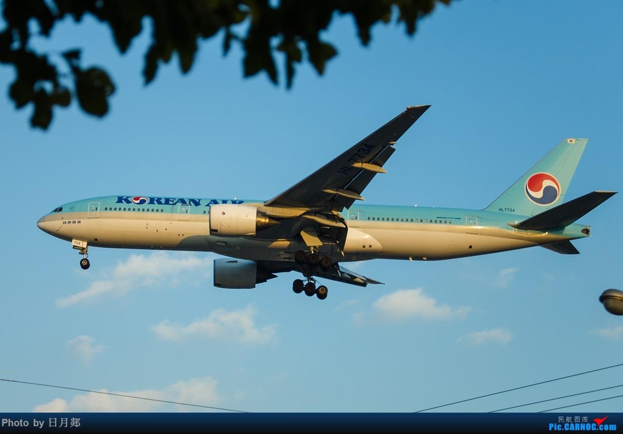 Re:[原创]首次发图,虹桥杂图,二月的某一个好天气 BOEING 777-200 HL7734 中国上海虹桥国际机场