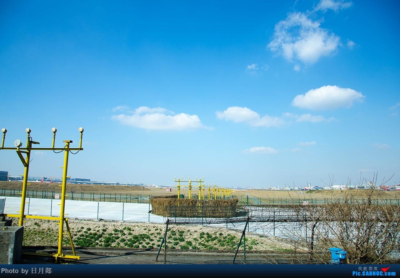 Re:[原创]首次发图,虹桥杂图,二月的某一个好天气    中国上海虹桥国际机场