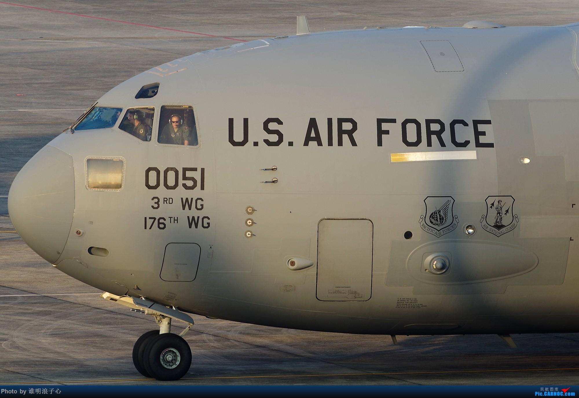 Re:[原创]LIMA'15 --民航资源网飞友在LIMA C-17