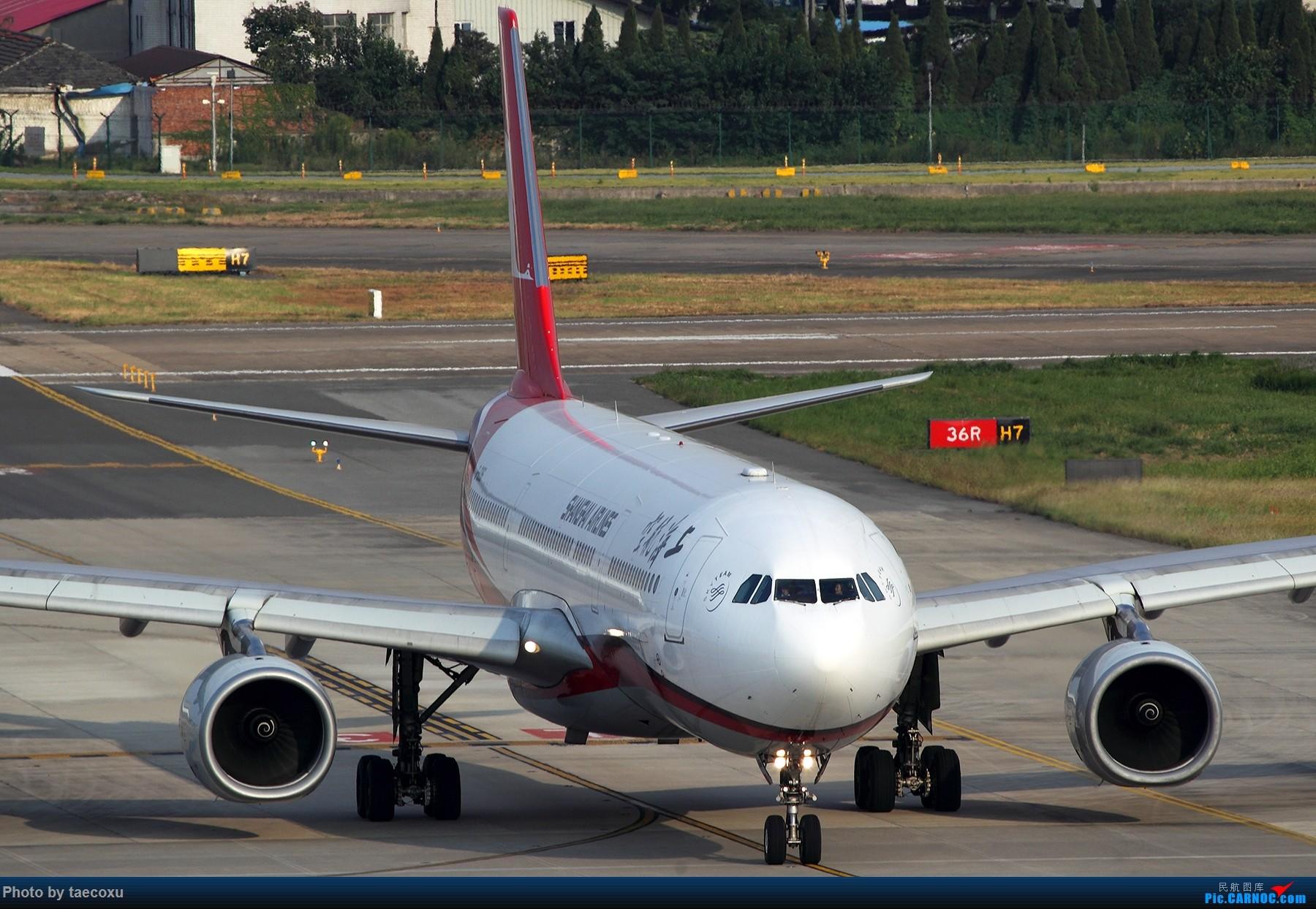 [原创]据说能发大图了 AIRBUS A330-300 B-6096 中国上海虹桥国际机场