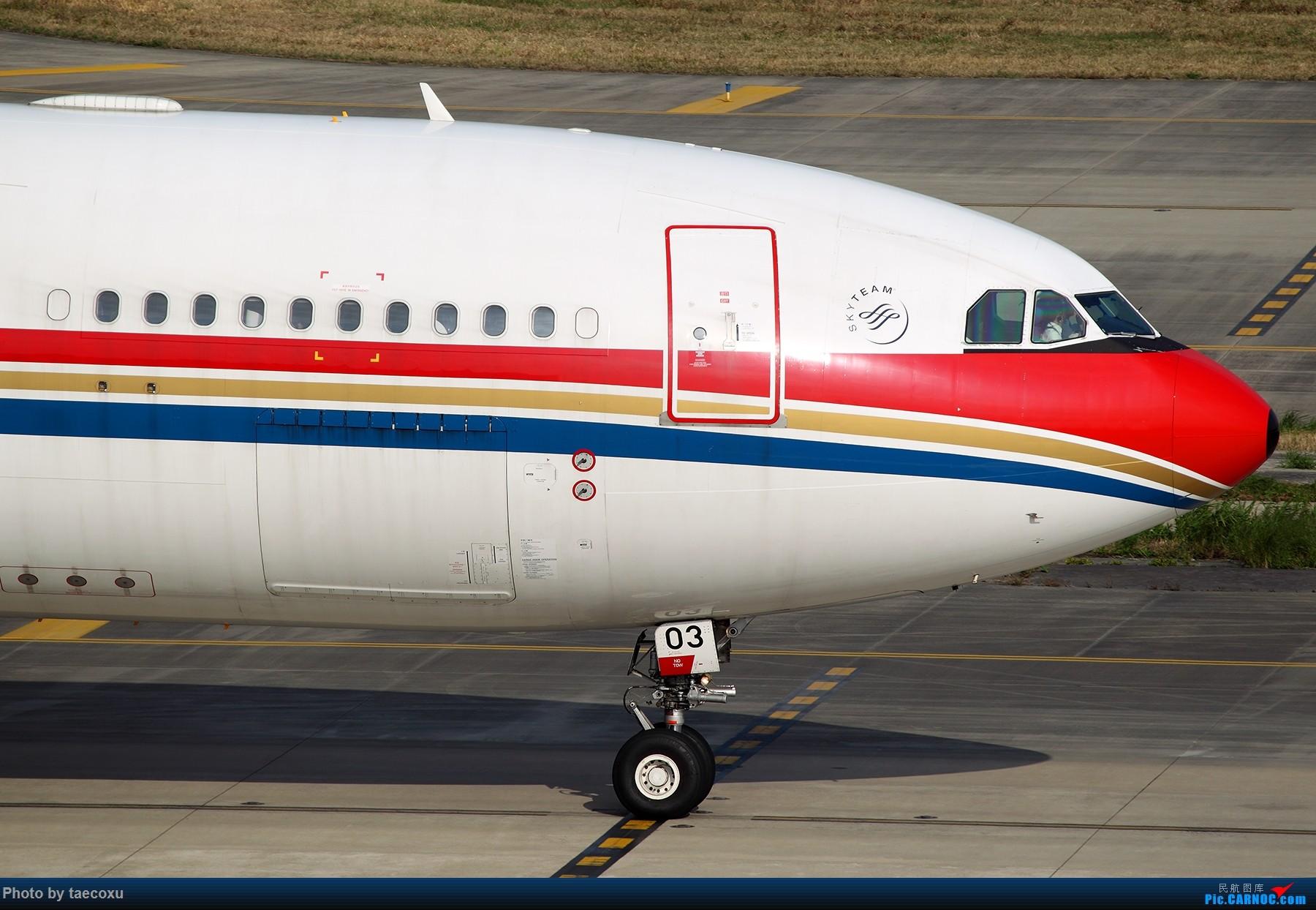 Re:[原创]据说能发大图了 AIRBUS A330-200 B-5903 中国上海虹桥国际机场