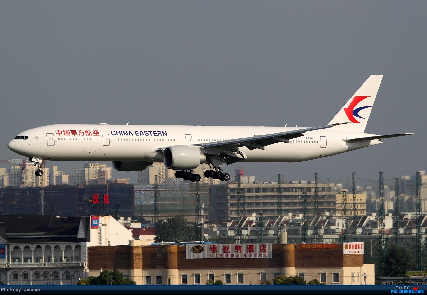 Re:[原创]据说能发大图了 BOEING 777-300ER B-2001 中国上海虹桥国际机场