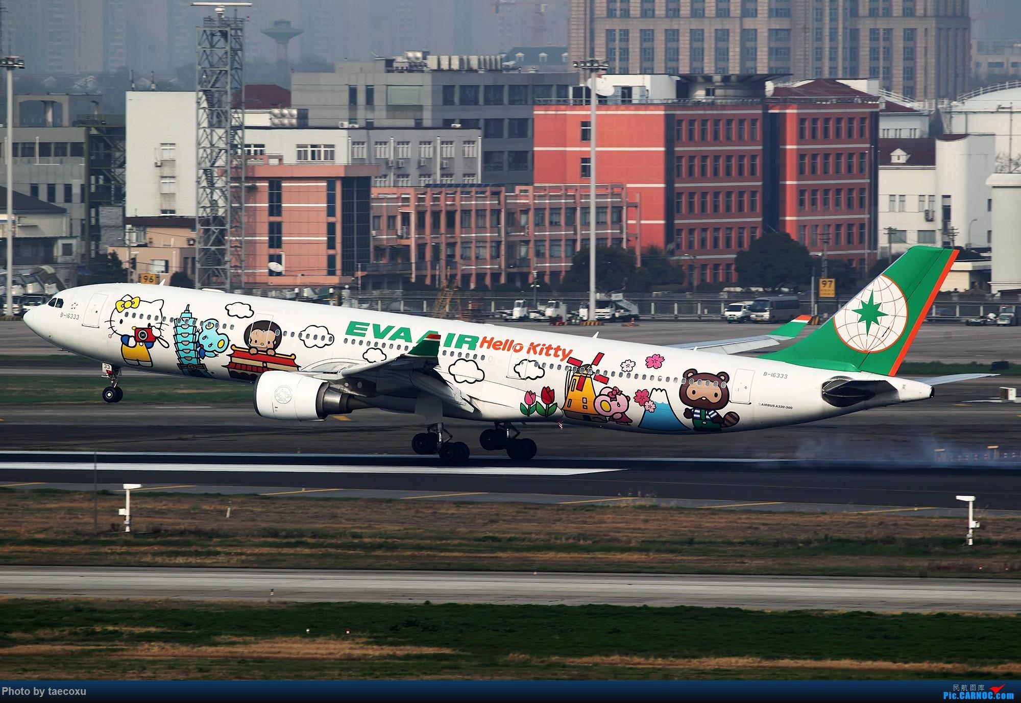 Re:[原创]据说能发大图了 AIRBUS A330-300 B-16333 中国上海虹桥国际机场