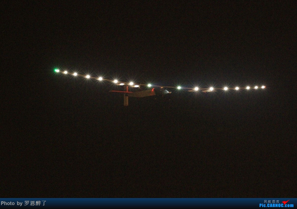 Re:[原创]Solar Impulse 2!悄悄的来了~静静的绕圈~飘飘的落下~ SOLAR IMPULSE 2 HB-SIB 中国南京禄口国际机场