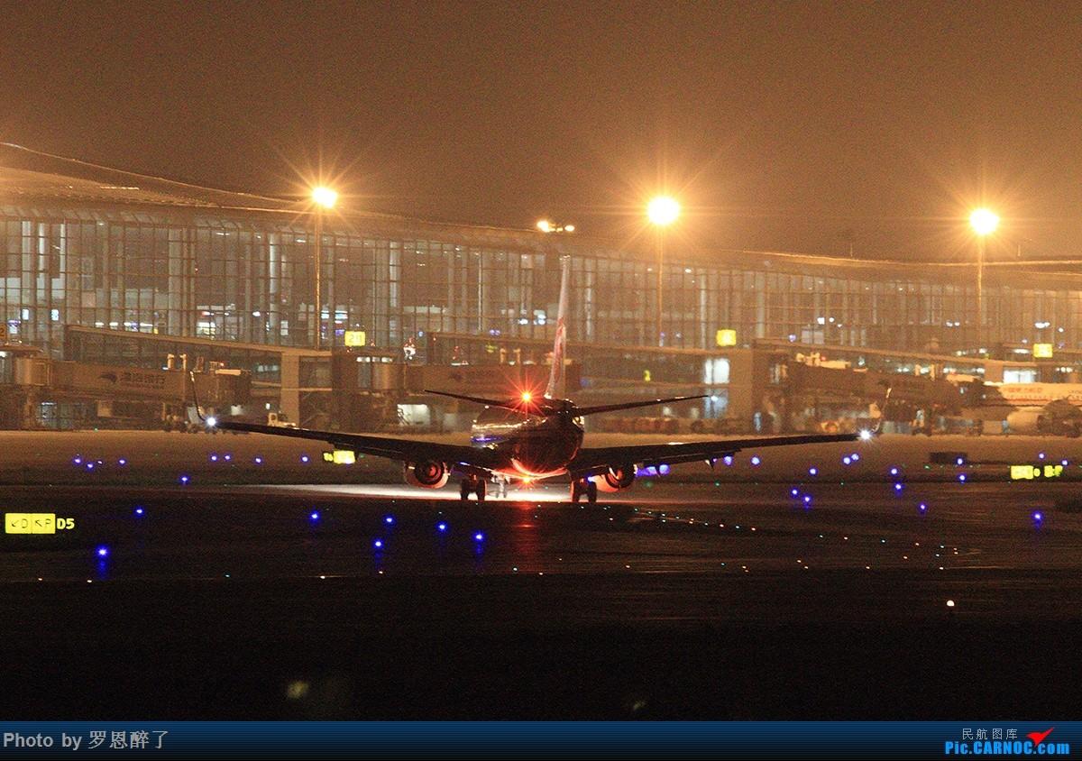 Re:[原创]Solar Impulse 2!悄悄的来了~静静的绕圈~飘飘的落下~    中国南京禄口国际机场
