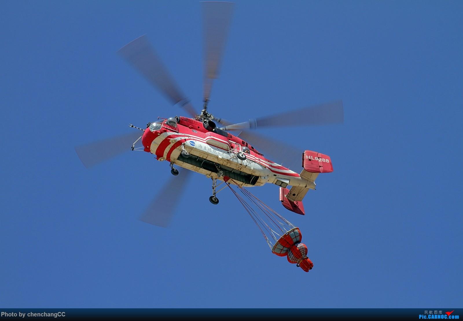 Re:【森林航空消防】----好久没发图了,发四架直升机出来看看
