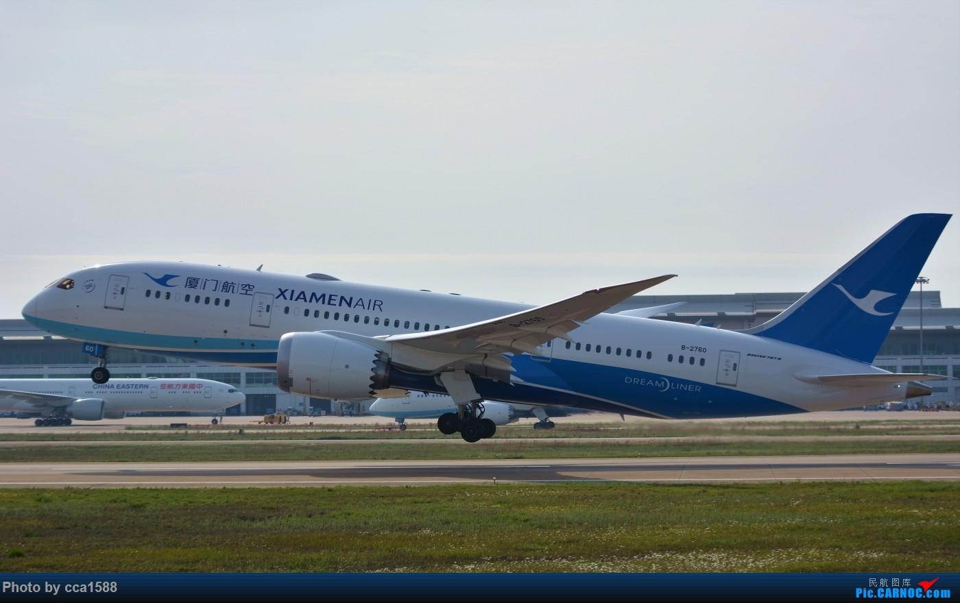 """Re:[原创]【福州飞友会】庆祝""""太空""""回归,一起嗨起来吧~! BOEING 787-8 B-2760 中国福州长乐国际机场"""