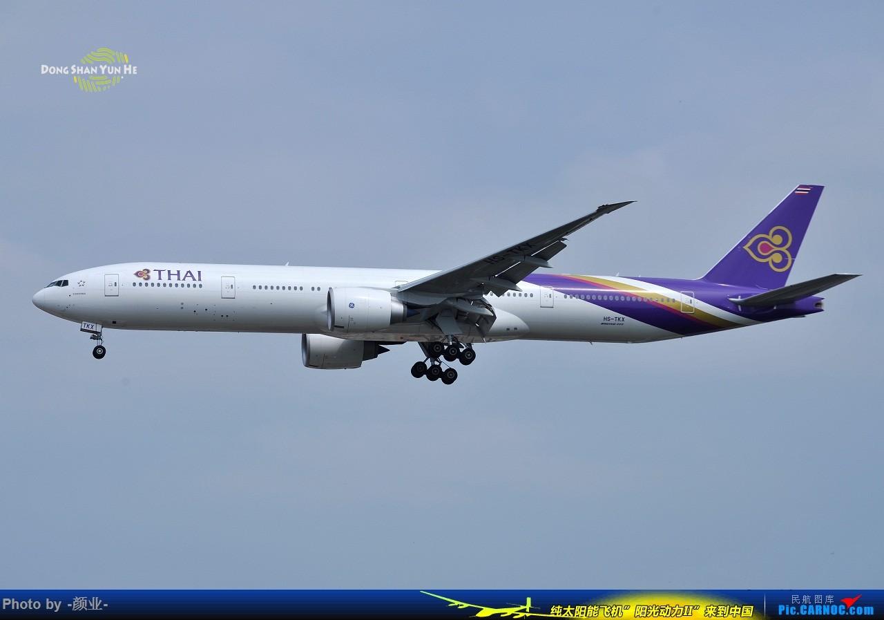 Re:[原创]ZGGG(广州CAN)的波音777系列-继续更新 BOEING 777-300ER HS-TKX 中国广州白云国际机场