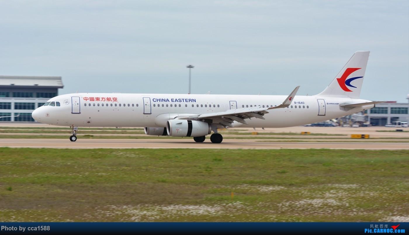 """Re:[原创]【福州飞友会】庆祝""""太空""""回归,一起嗨起来吧~! AIRBUS A321-200 B-1640 中国福州长乐国际机场"""