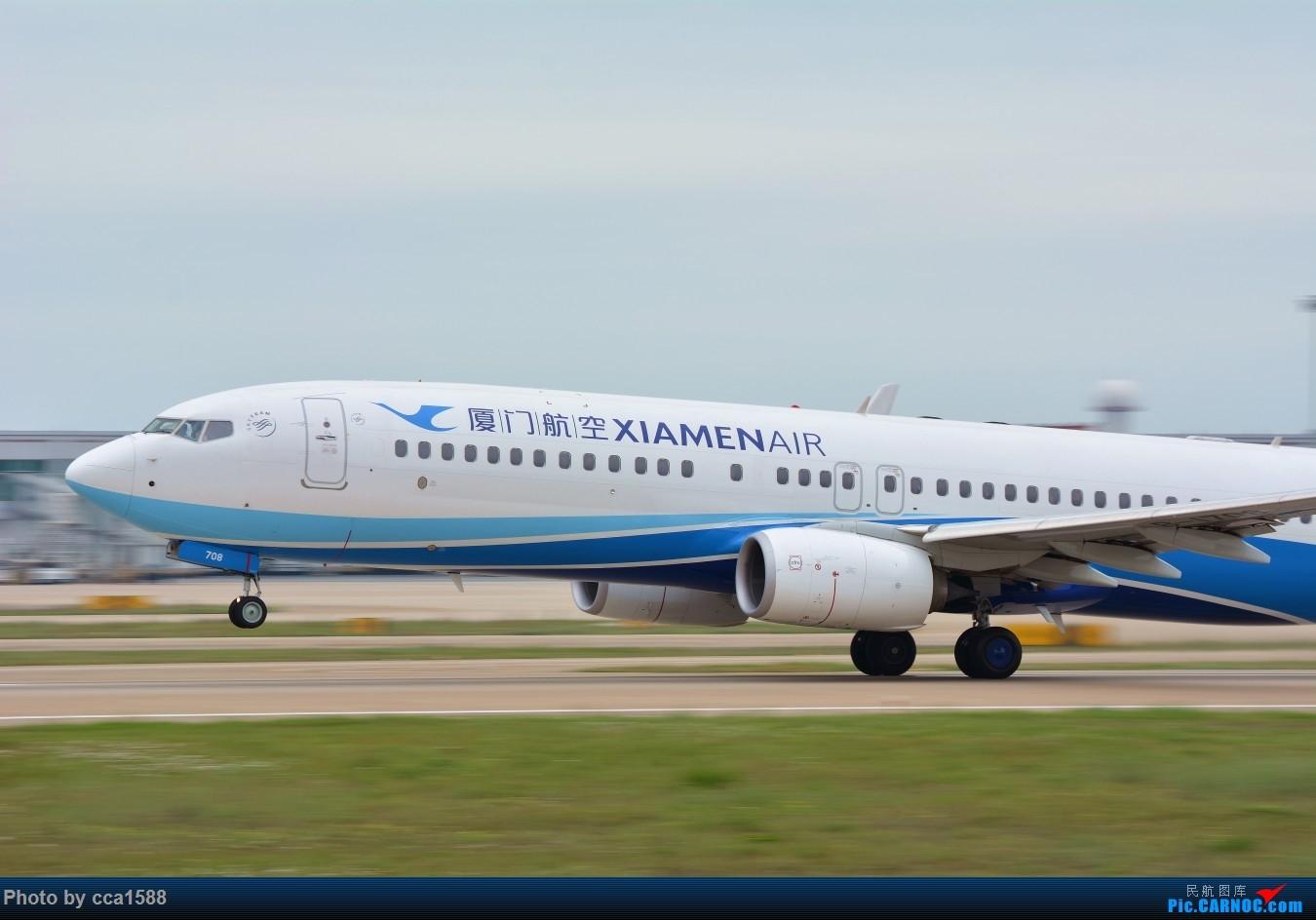 """Re:[原创]【福州飞友会】庆祝""""太空""""回归,一起嗨起来吧~! BOEING 737-800 B-1708 中国福州长乐国际机场"""