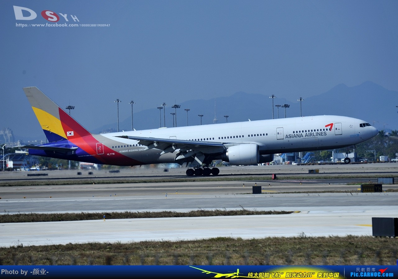 Re:[原创]ZGGG(广州CAN)的波音777系列-继续更新 BOEING 777-200 HL-7791 中国广州白云国际机场