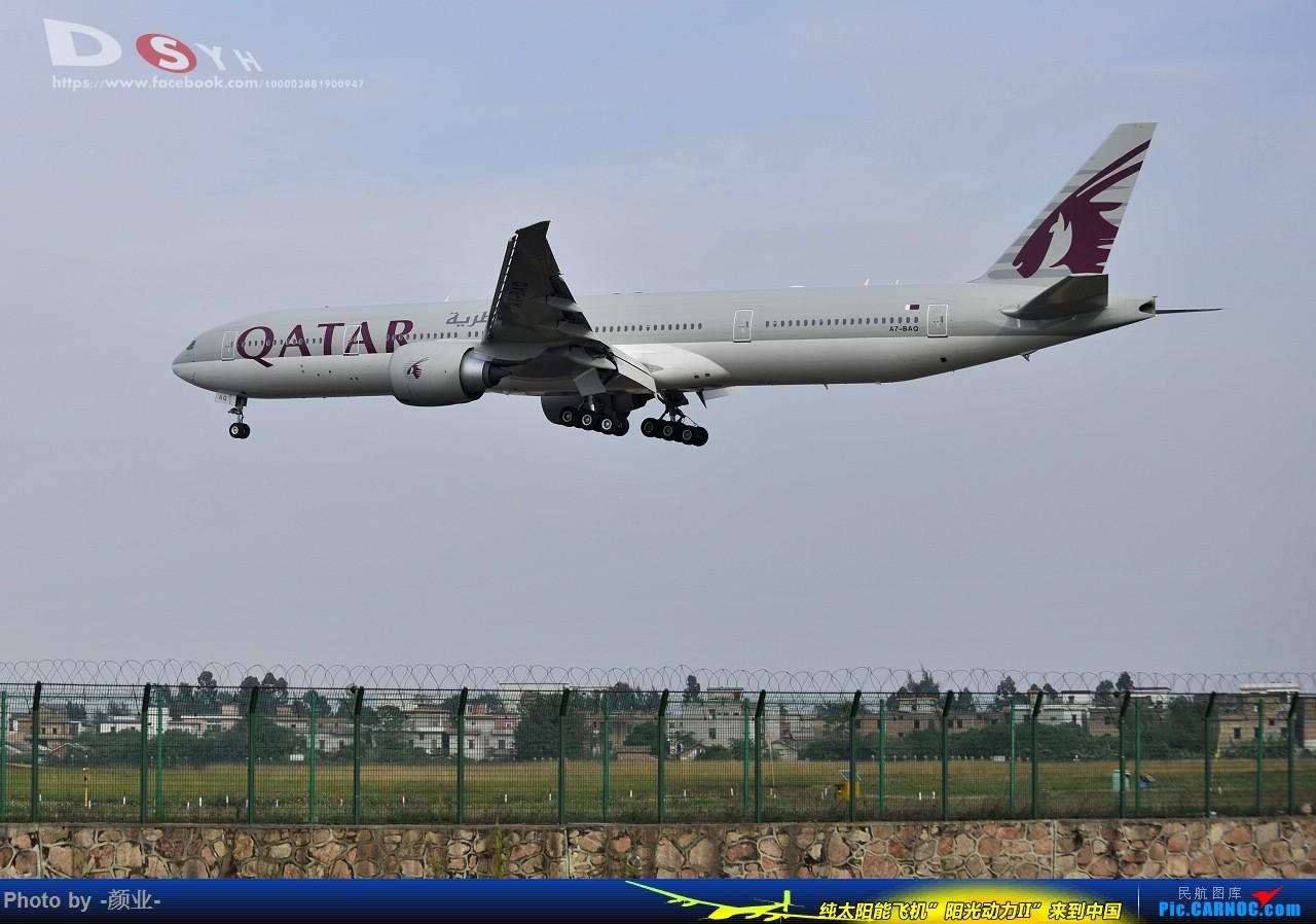Re:[原创]ZGGG(广州CAN)的波音777系列-继续更新 BOEING 777-300ER A7-BAQ 中国广州白云国际机场