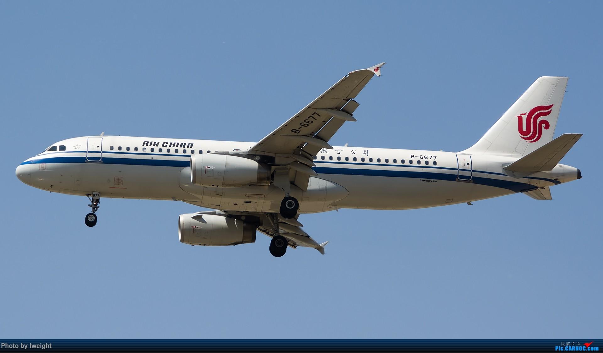 [原创]2015年第一次在PEK拍北向南,其实是为Jimmy去的【2015-4-24】 AIRBUS A320-200 B-6677 中国北京首都国际机场