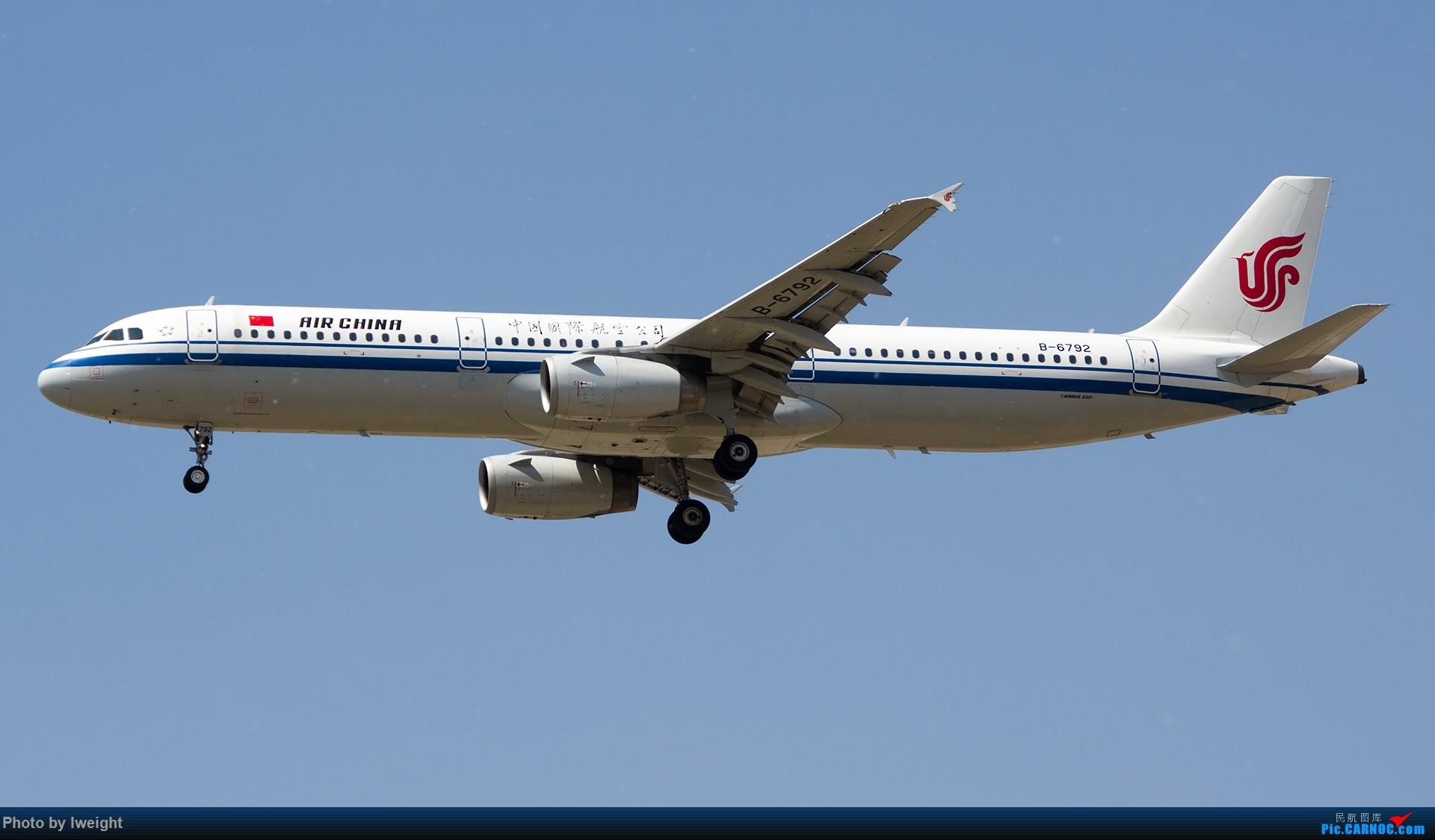 Re:[原创]2015年第一次在PEK拍北向南,其实是为Jimmy去的【2015-4-24】 AIRBUS A321-200 B-6792 中国北京首都国际机场