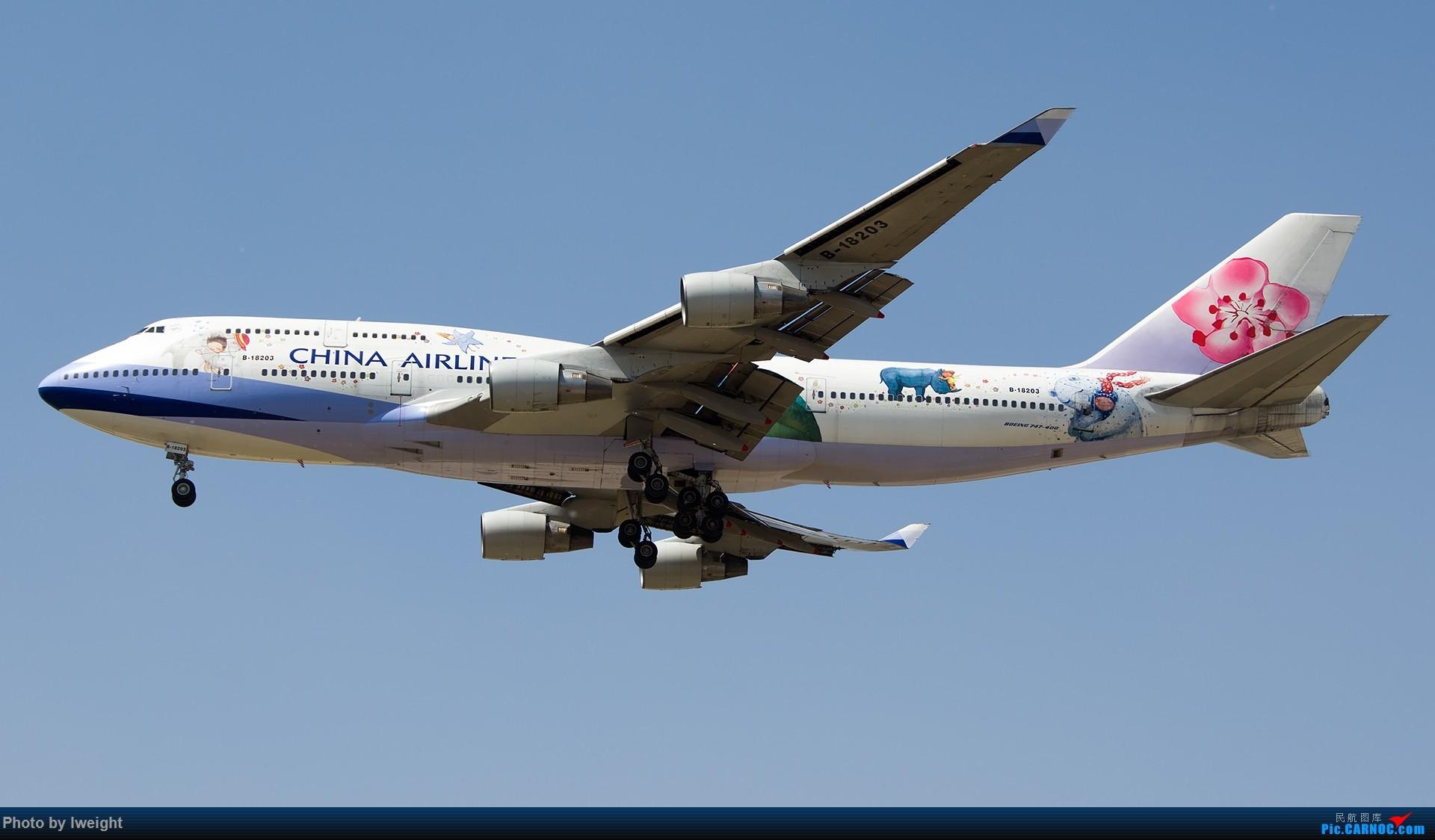 Re:[原创]2015年第一次在PEK拍北向南,其实是为Jimmy去的【2015-4-24】 BOEING 747-400 B-18203 中国北京首都国际机场