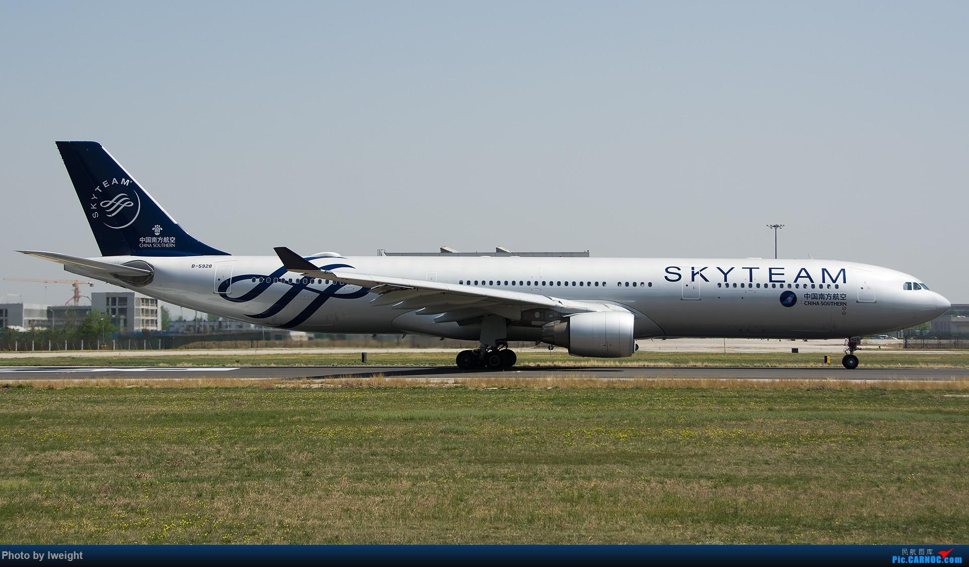 Re:[原创]2015年第一次在PEK拍北向南,其实是为Jimmy去的【2015-4-24】 AIRBUS A330-300 B-5928 中国北京首都国际机场