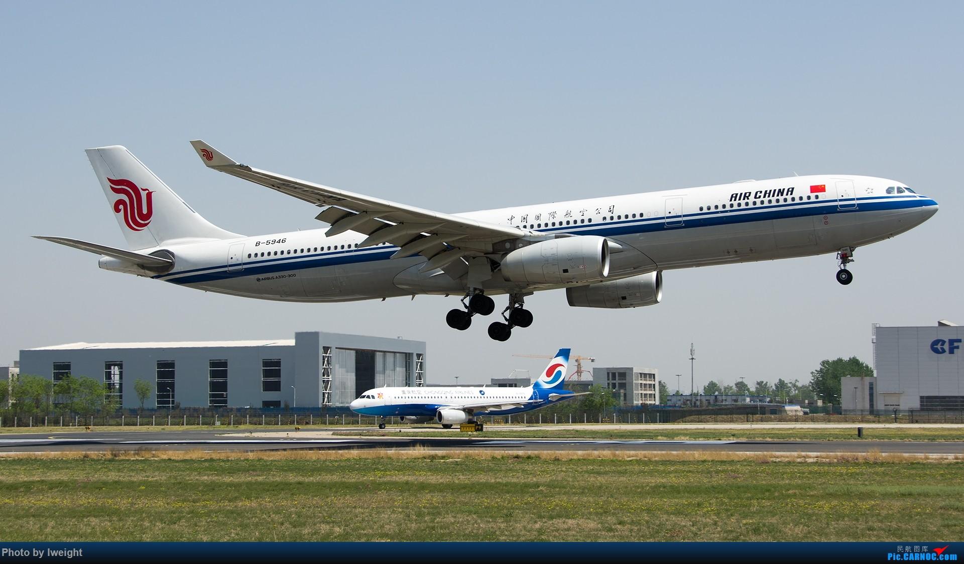 Re:[原创]2015年第一次在PEK拍北向南,其实是为Jimmy去的【2015-4-24】 AIRBUS A330-300 B-5946 中国北京首都国际机场