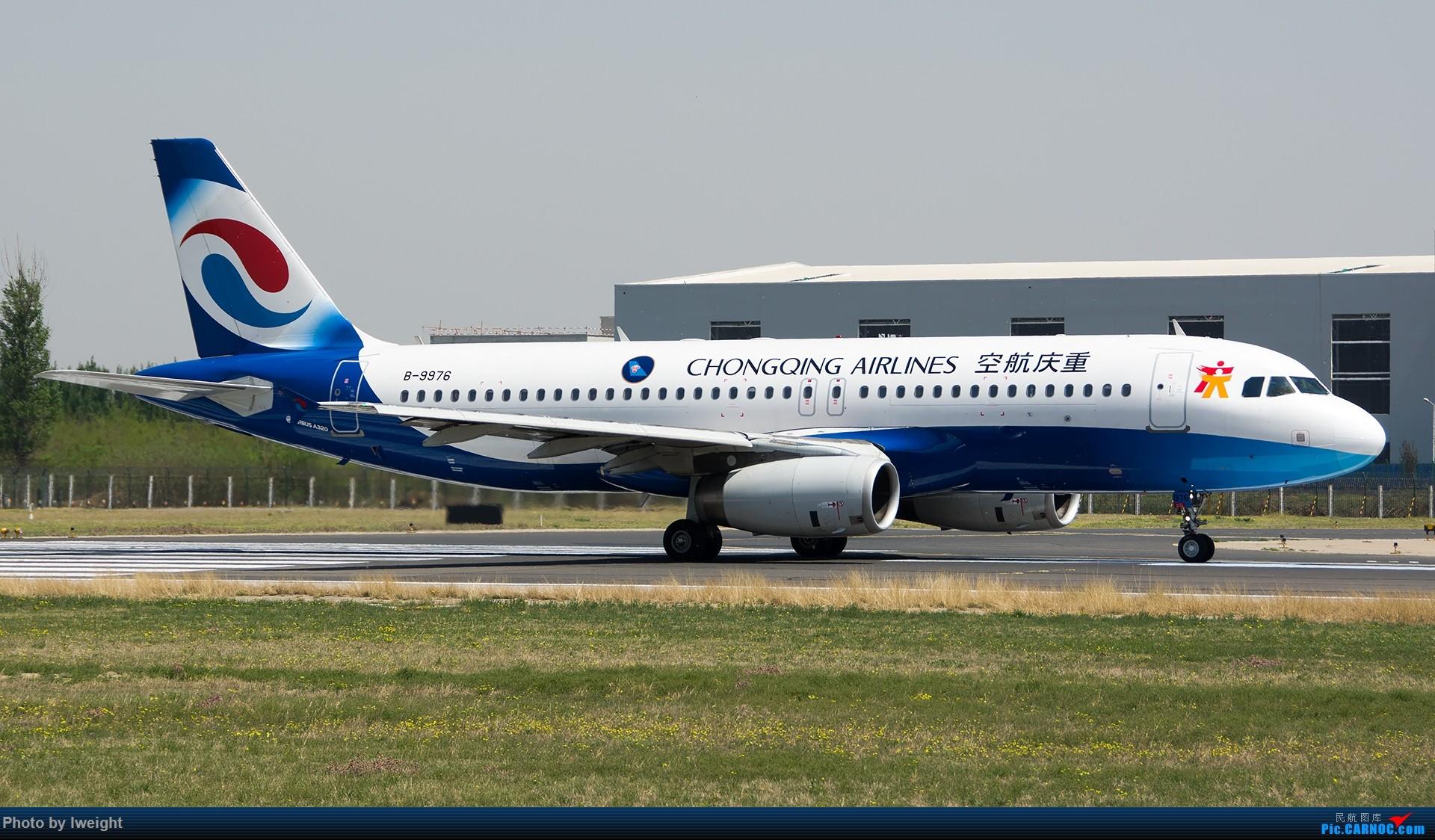 Re:[原创]2015年第一次在PEK拍北向南,其实是为Jimmy去的【2015-4-24】 AIRBUS A320-200 B-9976 中国北京首都国际机场