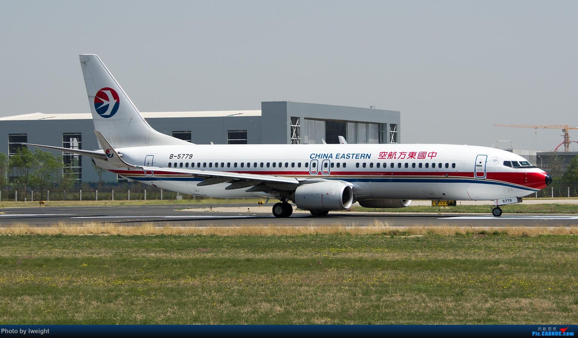 Re:[原创]2015年第一次在PEK拍北向南,其实是为Jimmy去的【2015-4-24】 BOEING 737-800 B-5779 中国北京首都国际机场