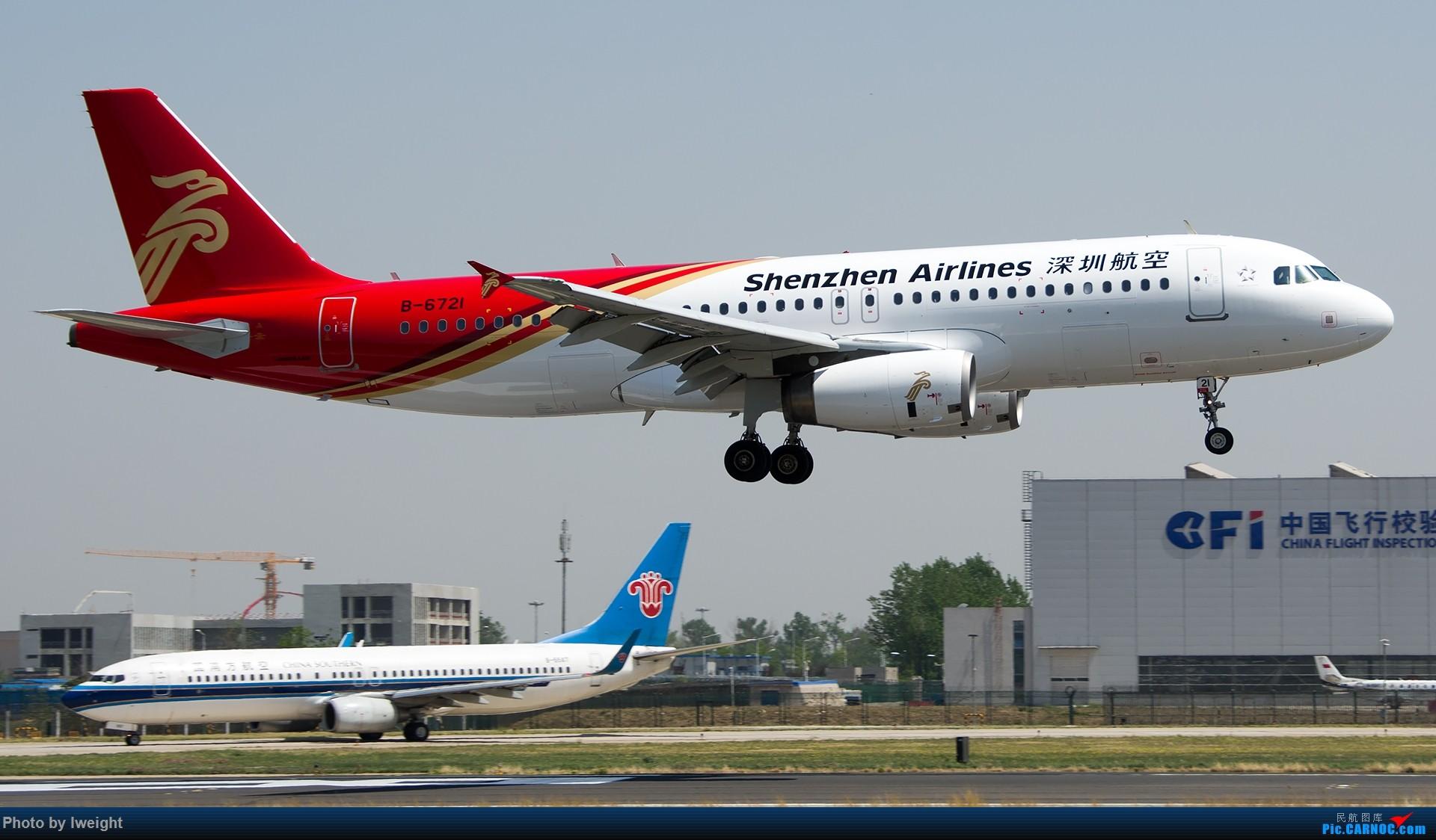 Re:[原创]2015年第一次在PEK拍北向南,其实是为Jimmy去的【2015-4-24】 AIRBUS A320-200 B-6721 中国北京首都国际机场