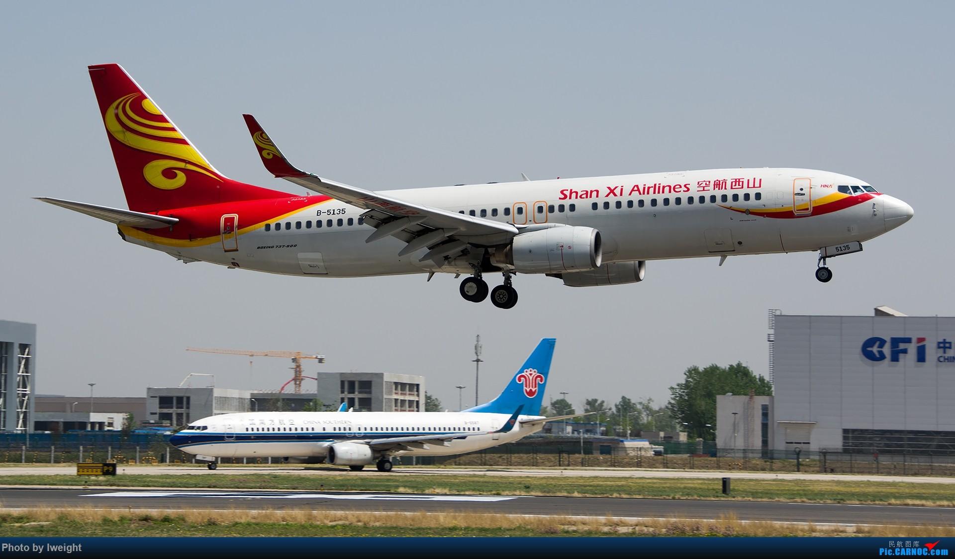 Re:[原创]2015年第一次在PEK拍北向南,其实是为Jimmy去的【2015-4-24】 BOEING 737-800 B-5135 中国北京首都国际机场