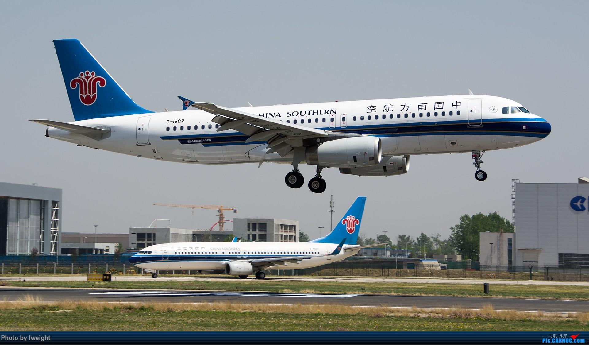 Re:[原创]2015年第一次在PEK拍北向南,其实是为Jimmy去的【2015-4-24】 AIRBUS A320-200 B-1802 中国北京首都国际机场