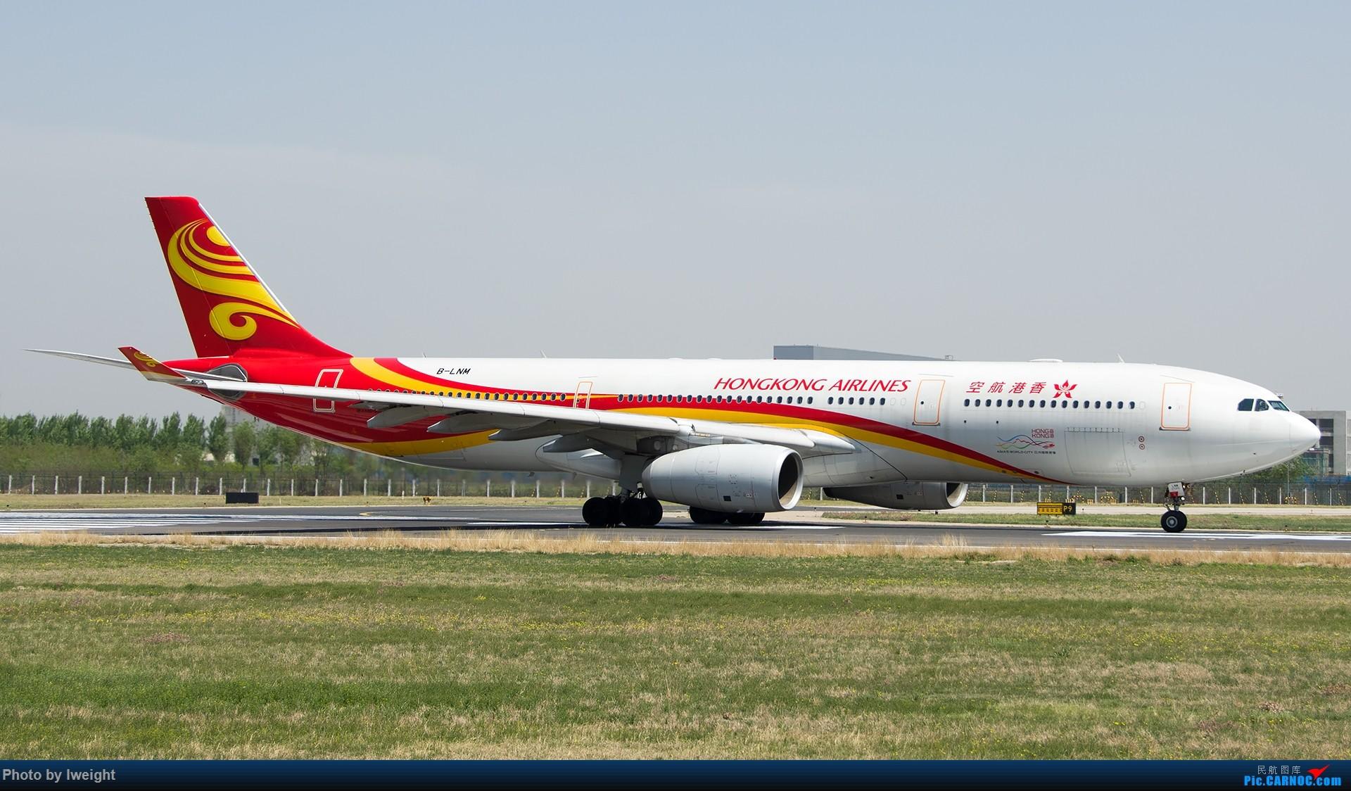 Re:[原创]2015年第一次在PEK拍北向南,其实是为Jimmy去的【2015-4-24】 AIRBUS A330-300 B-LNM 中国北京首都国际机场