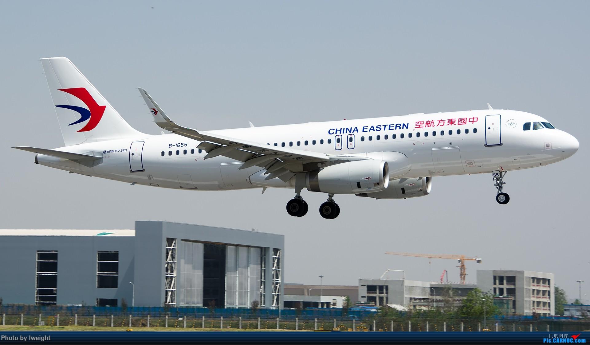 Re:[原创]2015年第一次在PEK拍北向南,其实是为Jimmy去的【2015-4-24】 AIRBUS A320-200 B-1655 中国北京首都国际机场